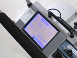 空気環境測定器 測定値正常