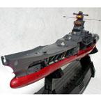 1350 宇宙戦艦ヤマト