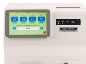 静岡製機 食味分析計 ボタン正常