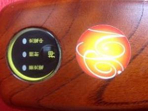微弱エネルギー発生装置 MeV-QX クァンタム 電源異常なし
