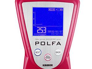 カルモア ニオイセンサー POLFA 正常反応
