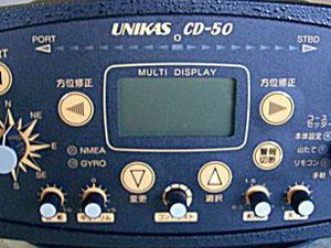 UNIKAS ユニカス コントロールユニット 色褪せ無し