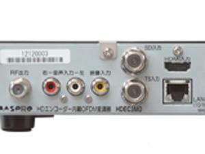 マスプロ 館内OFDM自主放送システム 端子不具合無し