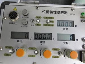 位相特性試験装置 表示部