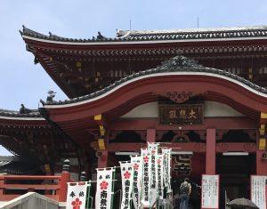 名古屋大須1
