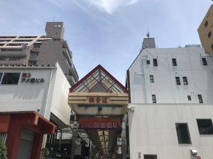 名古屋大須3