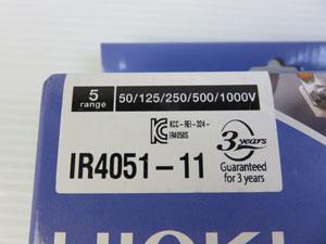 日置電機 HIOKI 5レンジ絶縁抵抗計 型式