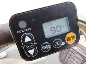 Panasonic パナソニック 電動アシスト自転車
