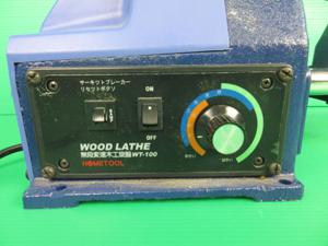 小型旋盤 電源
