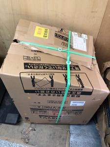梱包 コンパクトに 送料 節約