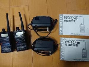 無線機 セット