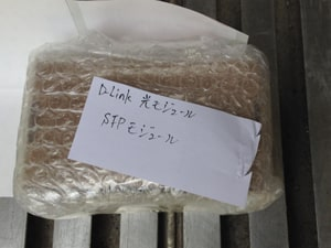 厚手のプチプチ 梱包