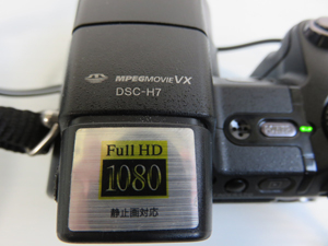 ソニー SONY デジタルカメラ サイバーショット 型式