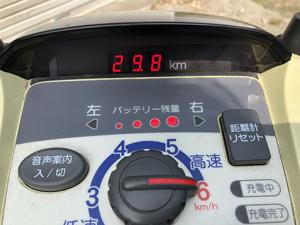 電動車椅子 セニアカー シニアカー 速度切り替え ダッシュボード