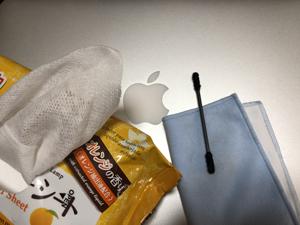 MacBook Pro 買取り前の清掃
