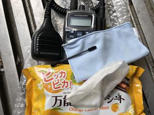無線機を売る前の掃除の注意