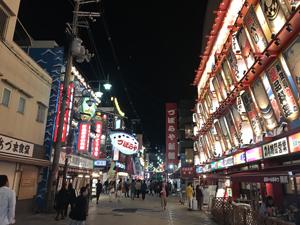 大企業が本店を置く大阪