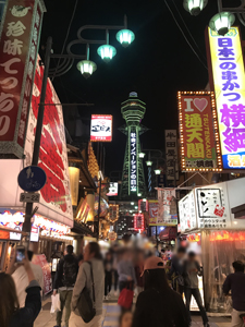 人口の増えている大阪