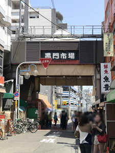 大阪での転職