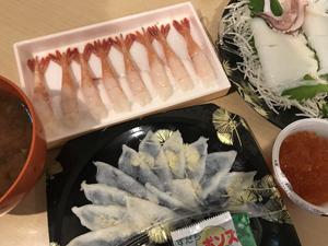 大阪名物 ふぐ料理