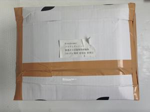 超音波探傷器の梱包