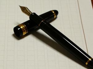 万年筆 本体 汚れ