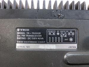 TRIO トリオ TR-7500GR 無線機 型式