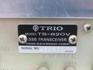 TRIO TS-820V トリオ 無線 型式