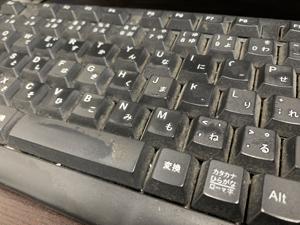 キーボードの汚れ 打ち込み不可