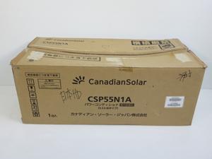 CanadianSolar CSP55N1A