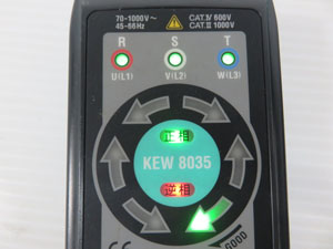 KYORITSU 電気非接触検相器 電源 通電