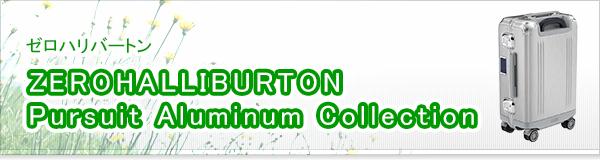 ZEROHALLIBURTON Pursuit Aluminum Collection買取