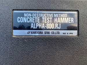 コンクリートテストハンマー 製品名 型式