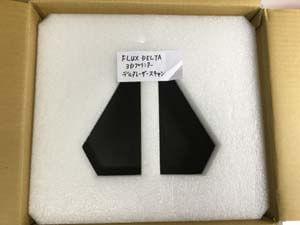 3Dプリンターの梱包
