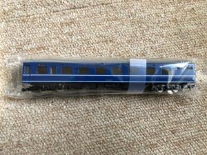 鉄道模型 単品 梱包