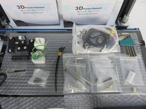 Creality 3D/3Dプリンター 付属品一式