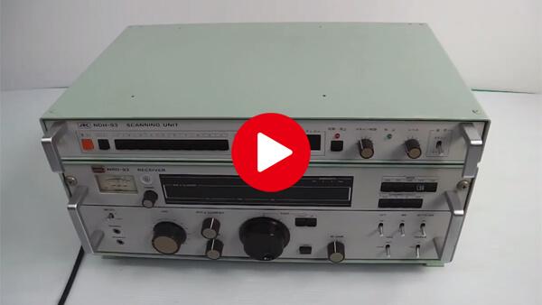 JRC(日本無線)受信機買取