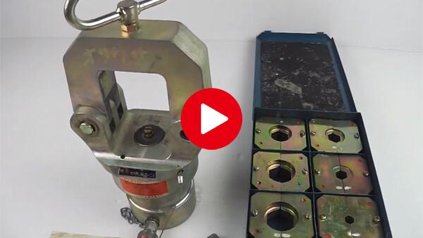 油圧ヘッド分離式工具買取
