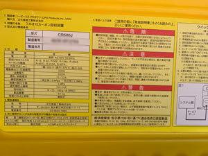 冷媒回収装置 型式表示