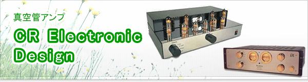 CR Electronic Design買取
