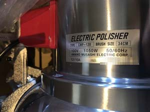 ZAOH 蔵王産業 ハイパワー超高速振動ポリッシャー 製品ラベル